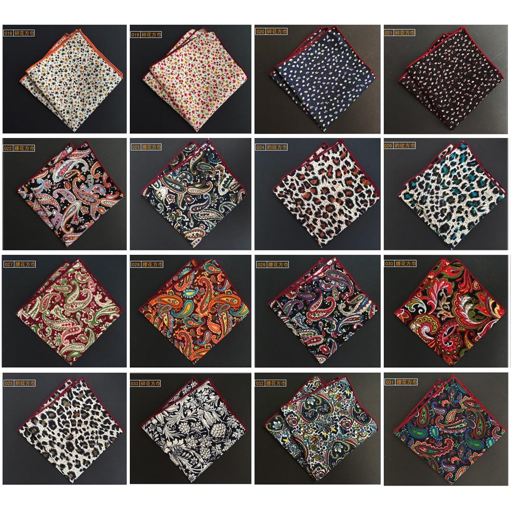 Men Fashion Colorful Floral Paisley Pocket Square Wedding Party Handkerchief  BWTHZ0245