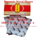 Urological Patch Chinese Herbal Patch 20Pcs Prostatic Navel Plaster Herbal Cure Prostatitis Patches Prostatic patch treatment