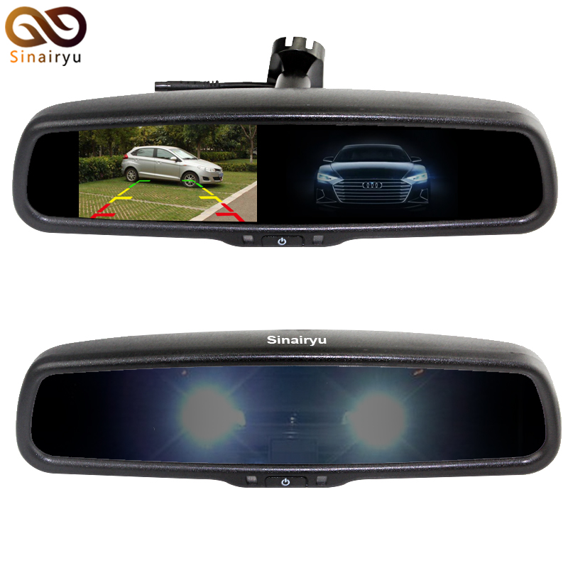 4.3 Auto Dimming Anti Glare Rearview Mirror Monitor with Original Bracket 2CH Video Input For Parking Monitor Assistance