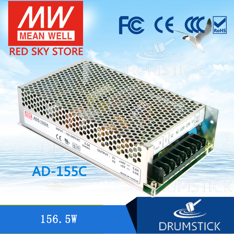 Advantages MEAN WELL AD-155C meanwell AD-155 156.5W Single Output with Battery Charger(UPS Function) power supply [Real6] ad 240u