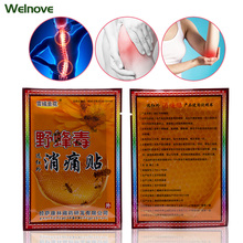 40Pcs/5Bags Self Heating Bee Pain Relief Orthopedic Plaster Chinese Medical Reliving D1092
