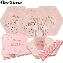 OurWarm Happy Birthday Disposable Party Tableware Pink Paper Cups Plates Napkin s Kids Supplies