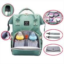 Bebek bezi çantası Nappy çanta su geçirmez anne annelik seyahat sırt çantası tasarımcı hemşirelik çantası bebek bakım arabası çanta değişen Pad
