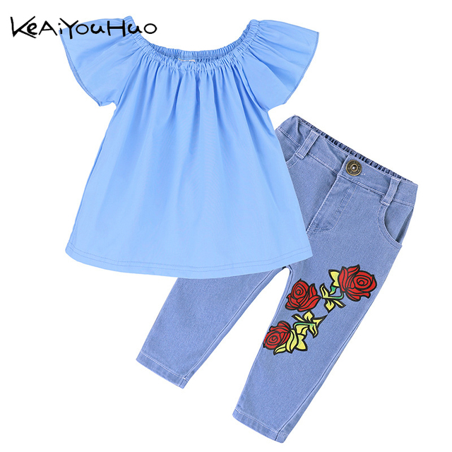 cb24e257006f KEAIYOUHUO Children s Clothes Store - Small Orders Online Store