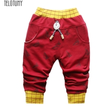 COSPOT Baby Boys Girls Harem Pants Boy Cotton 6Pcs/Lot
