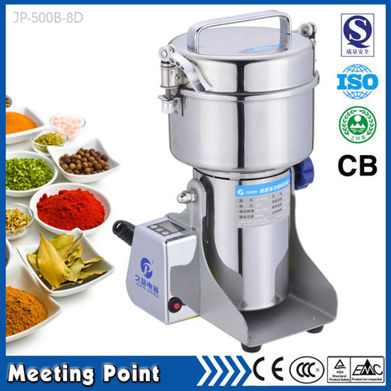 The electronic version of the long products 500 grams household electric grinder mill cereals medicine powder machine grinding m Мельница