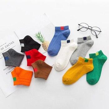 New Short Socks Female Japanese Imitation Cloth Standard Cotton Ladies Boat Wild