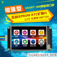 3 5 Inch Enhanced USART HMI Serial Screen Configuration Screen Extended IO EEPROM TFT LCD Screen