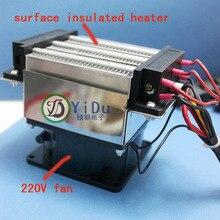 Бесплатная Доставка постоянная температура Промышленные PTC тепловентилятор 300 Вт 220 В AC инкубатор