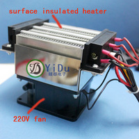 Free Shipping Constant Temperature Industrial PTC Fan Heater 300W 220V