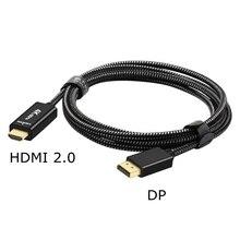 4 كيلو Displayport إلى HDMI 2.0 محول عرض ميناء موانئ دبي الذكور إلى HDMI2.0 الذكور تحويل الفيديو الصوت كابل 2 متر ل HDTV العارض محمول