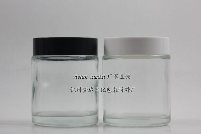 734f0fdc4a67 100g clear glass cream jar with black or white lid, empty glass 100 g  cosmetic jar, glass clear 100ml mask cream container-in Refillable Bottles  from ...