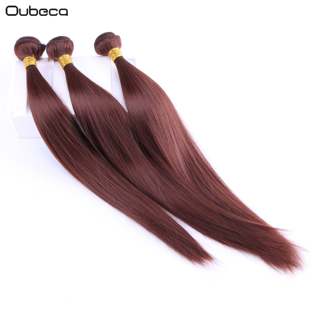 Delice 16-24inch Straight Hair Weaving One Bundle 100g Blonde Womens Weft High Temperature Fiber Synthetic Hair Extensions