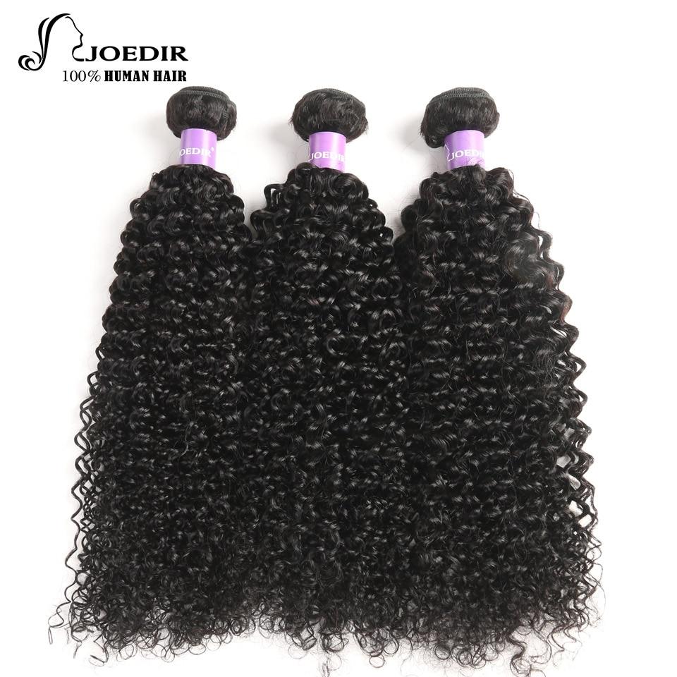 Mongolian Kinky Curly Hair Extension Weave 100% Human Hair Bundles 3pcs Natural Color Non-Remy Hair Joedir DHL/UPS