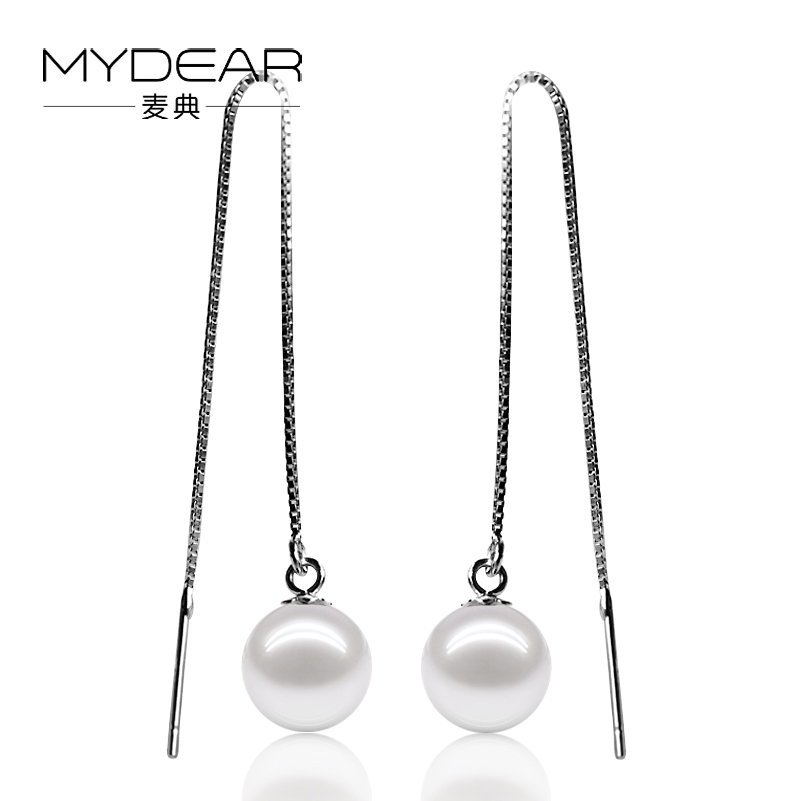 MYDEAR Pearl Jewelry Real Sterling Silver 925 Earrings Graceful 9-9.5mm Freshwater Pearl Long Drop Earrings,Christmas Gifts