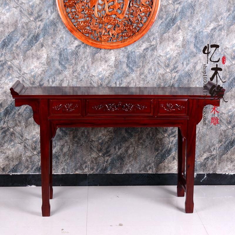 Table d'entrée de style chinois en acajou autel Fokan africain en palissandre