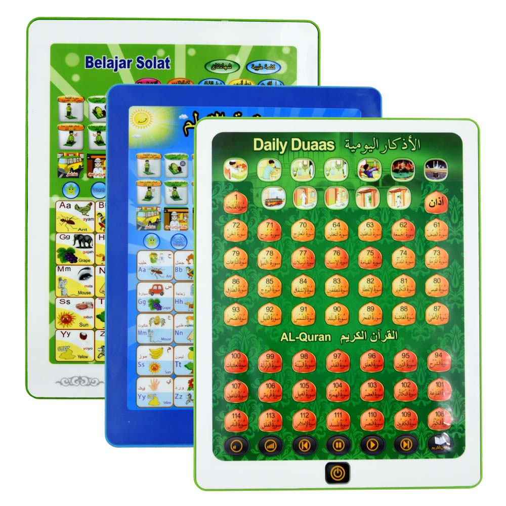 2018 New Arrival ! Arabic language learning pad toy Holy AL 
