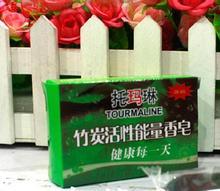 Турмалин мыло для лица тела красота здоровый уход чистый нефть управления мыло антибактериальное увлажняющий противовоспалительное