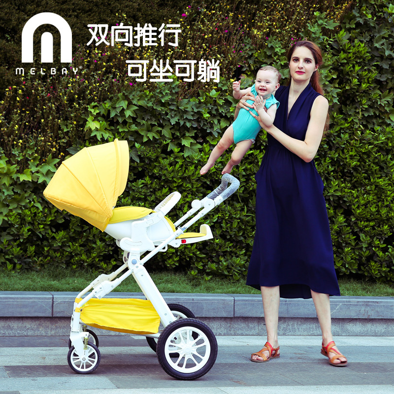 High Quality Baby Stroller, Can Sit & Lie Down, Convenient, Portable, Two-way Push, Fast-folding, Leather Armrest Cover, Pram. brands baby stroller portable sit