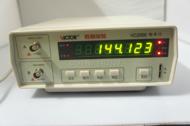 VICTOR VC2000 Frequency Counter 8-digit LED display 100 pcs ld 3361ag 3 digit 0 36 green 7 segment led display common cathode