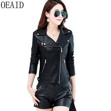 OEAID Plus Size Leather Jacket Women New 2017 Fashion Ladies Leather Clothing Short Slim Motorcycle Leather Coat Women Outerwear