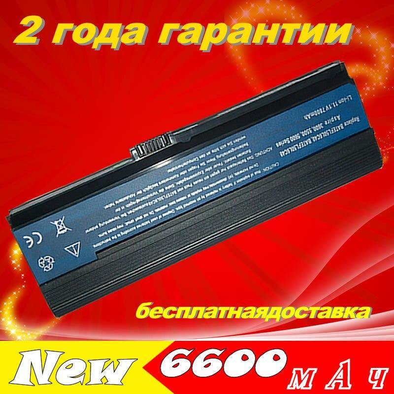 Аккумулятор для ноутбука acer Aspire 3602 3608 3603 5501 5503 <font><b>5502</b></font> 5571 Travelmate 2404 2403 3211 3212 3224 3222 3222 2480-2698 11.1 В