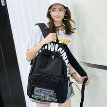 Small fresh school bag female high students junior campus simple art literary shoulder custom