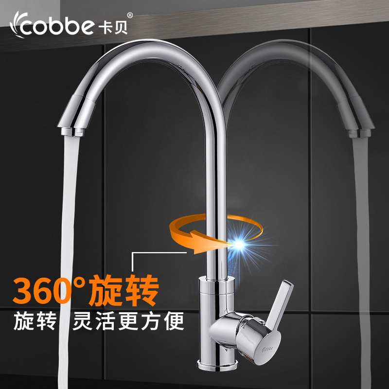 Kitchen Faucet Rotating Hot and Cold Wash Basin Faucet Hot and Cold Tap Brass Handle 360
