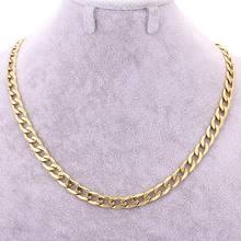 Ожерелье в ретро стиле 45 см мужское колье мужские Золотая цепочка