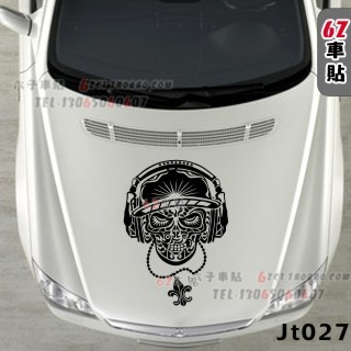 Skull car stickers engine cover handpiece jackknifed stickers skull jt027 skull