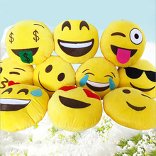 6 Styles 30cm Seat Sofa Chair Cushion Emoji Pillow Emoticon Plush Smiley Soft Cute Funny Stuffed Bolster Cushions