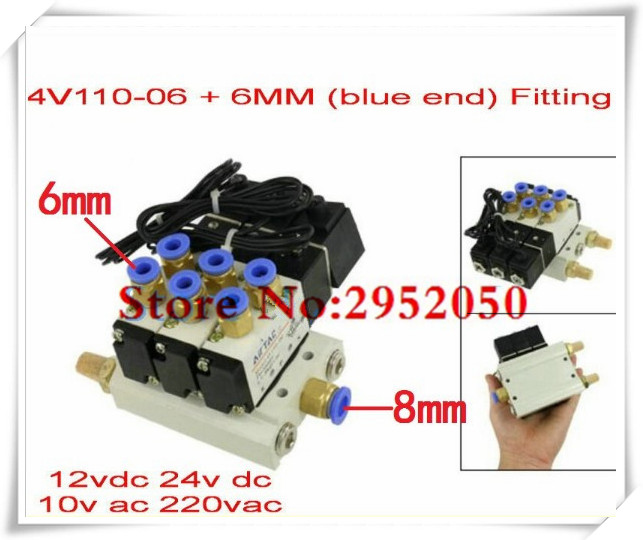 1/8 Inch Airtac 4V110-06 5 Way Triple Solenoid Valve Connected Mufflers Base 6mm 8mm Quick Fittings Set DC 12V 24V AC 110V 220V 4v110 06 5 way quintuple ac 110v solenoid valve mufflers quick fittings base set