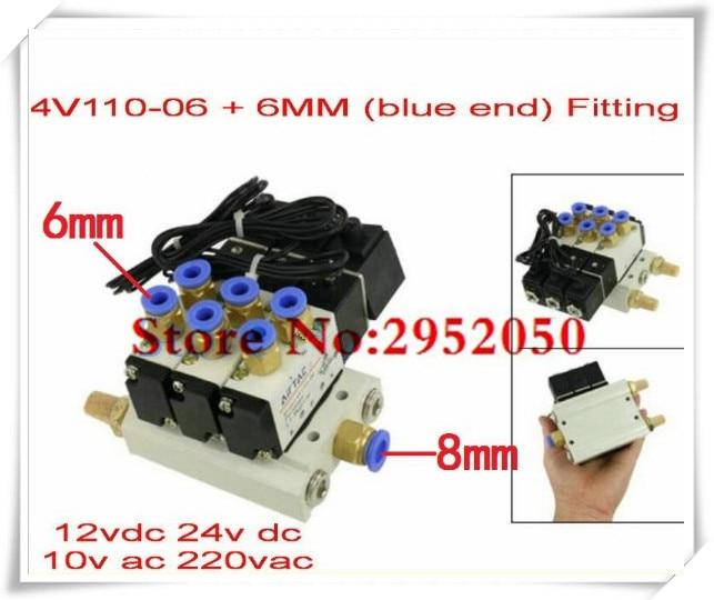 1/8 Inch Airtac 4V110-06 5 Way Triple Solenoid Valve Connected Mufflers Base 6mm 8mm Quick Fittings Set DC 12V 24V AC 110V 220V