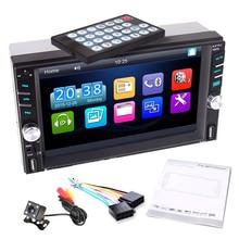 купить 6.6 Touch Screen 2 DIN Bluetooth FM Radio Stereo Player Car Multimedia Player Car MP5 Media Player with Rear Camera дешево