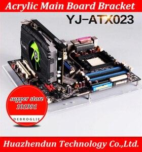 DEBROGLIE компьютерный корпус акриловая прозрачная одноплатная компьютерная материнская плата лоток DIY Изменить ITX/ATX/mATX/EATX кронштейн