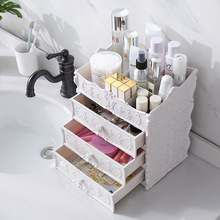 Large Plastic Desktop Cosmetic Jewelry Box Makeup Organizer Storage Boxes Holder Cosmetics brush storage