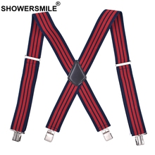 SHOWERSMILE Red Stripe Suspenders Wide 5cm Braces Suspender For Men 4 Clips X Back Elastic Business Male Shirt 120cm