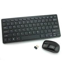 ماوس لاسلكي للوحة المفاتيح 2.4 جيجا هرتز صغير محمول كومبو لأجهزة سامسونج الذكية TV سطح المكتب Win10 ماك أندرويد iOS بالجملة دروبشيبينغ