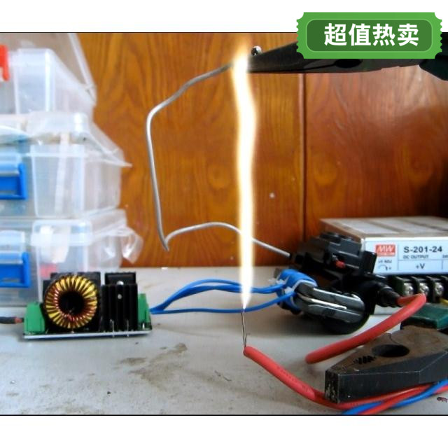 ZVS Wireless Transmission Module of High Voltage Arc Tesla Coil Cool DIY High Voltage Power Supply long distance wireless transmission module of wireless 600mm dc power supply module of high power wireless charging module