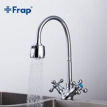 FRAP Серебряный кран с двойной ручкой для кухонной раковины, смеситель для холодной и горячей кухни, смеситель на одно отверстие, водопроводный кран torneira cozinha F4319