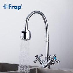 FRAP Silber Doppel griff Küche waschbecken wasserhahn Mixer Cold und Heißer Küche mischbatterie Einzigen Loch Wasserhahn torneira cozinha f4319