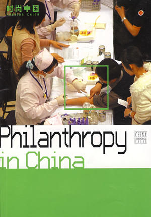 Philanthropy in China Language English Keep on Lifelong learning as long you live knowledge is priceless and no border-328