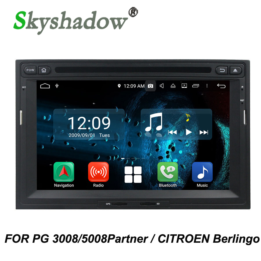 Android 7.1 2GB RAM 32GB 8 core Car DVD Player GPS Map RDS Radio wifi 4G