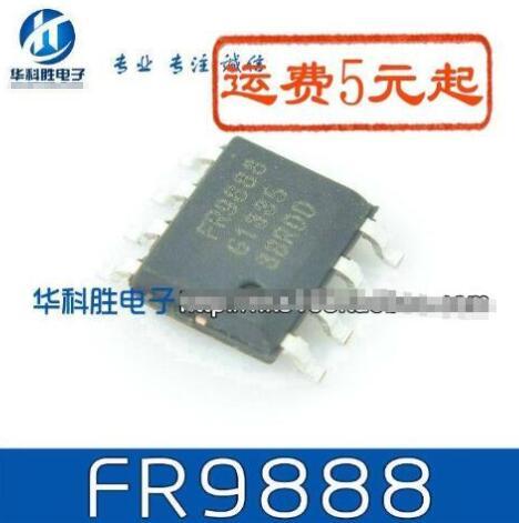10pcs/lot FR9888 FR9888C LCD Chip SOP-8 Wholesale Electronic
