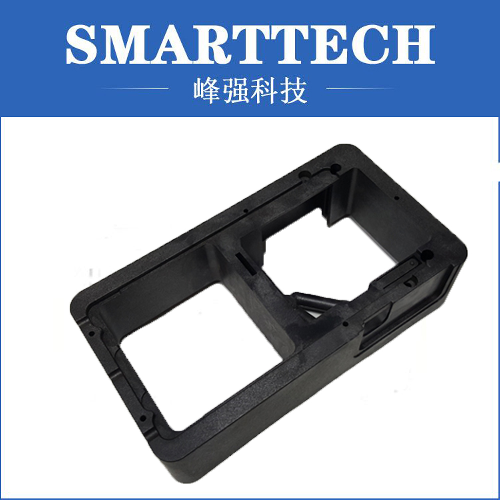 Precision household product injection plastic mold china supplier