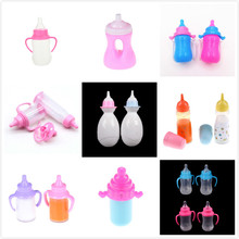 Milk Bottle Nipple Fuuny Baby NewBorn Doll Feeding-Bottle For 43cm/ 18inch Girl Doll Accessories doll accessories play house toys toy bottle upside down and become less milk bottle magic