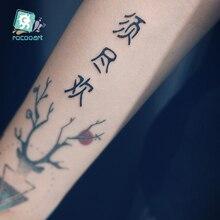 Rocooart English Words Black Tattoo Chinese Letters Fake Tattoo Arms Taty Tatouage Body Art Waterproof Temporary Tattoo Stickers