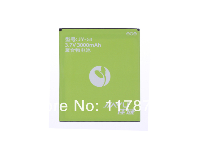 2 pcs Jiayu G3 battery 3000mAh High Quality jiayu G3 G3s g3c android cell phone 2 pcs/lot free shipping+tracking code