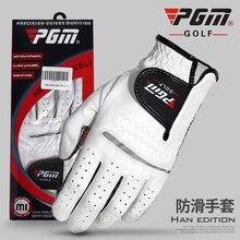 PGM Golf Ball Sportswear Glover Men Breathable Sheepskin Genuine Leather Ultra-thin Antiskid Right and Left Hand Soft Glove 2019