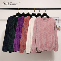 Self Duna 2019 Autumn Winter Women Velvet Sweater Female Pullover Warm Jumper Pink White Casual Loose Vintage Knitted Sweater
